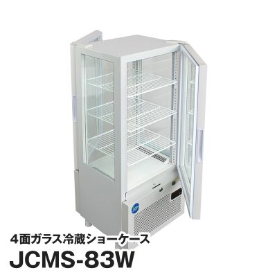 JCMS-83W