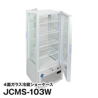 JCMS-103W