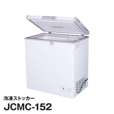 JCMC-152