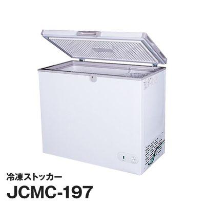 JCMC-197