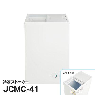 JCMC-41