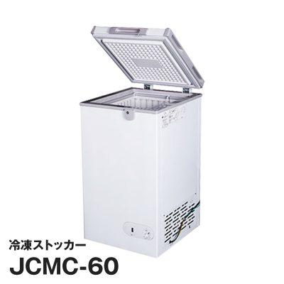 JCMC-60