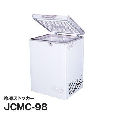JCMC-98