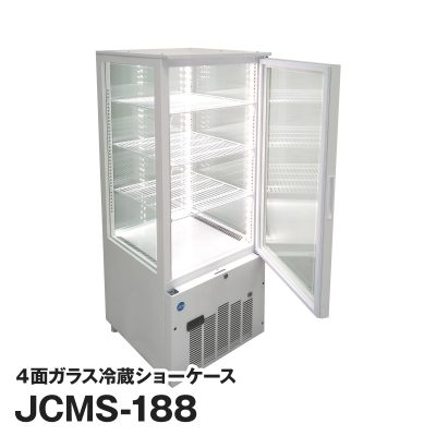 JCMS-188