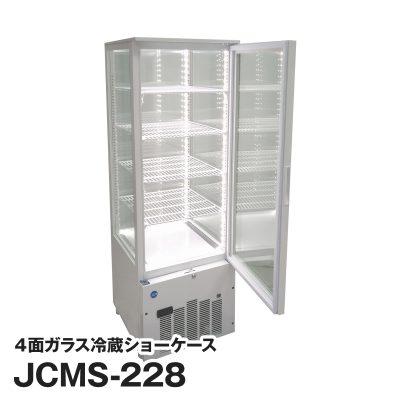 JCMS-228