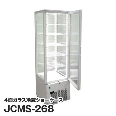 JCMS-268