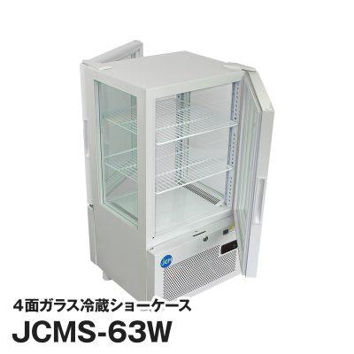 JCMS-63W